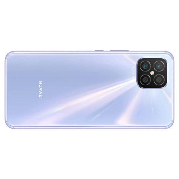 Huawei-Nova-8-SE-logo