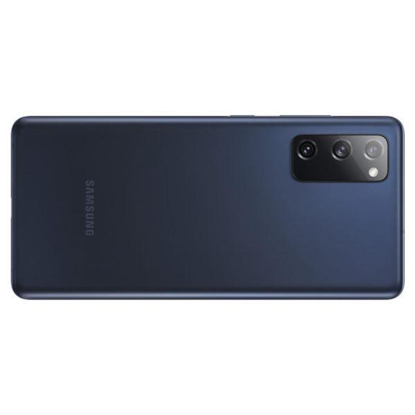 Samsung-Galaxy-S20-FE-bangladesh