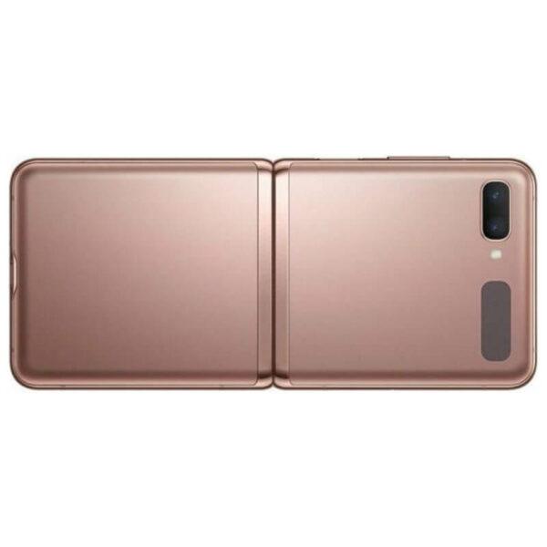 Samsung-Galaxy-Z-Flip-5G-Bangladesh