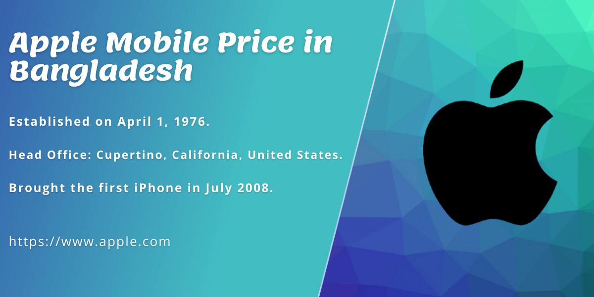 Apple Mobile Price in Bangladesh