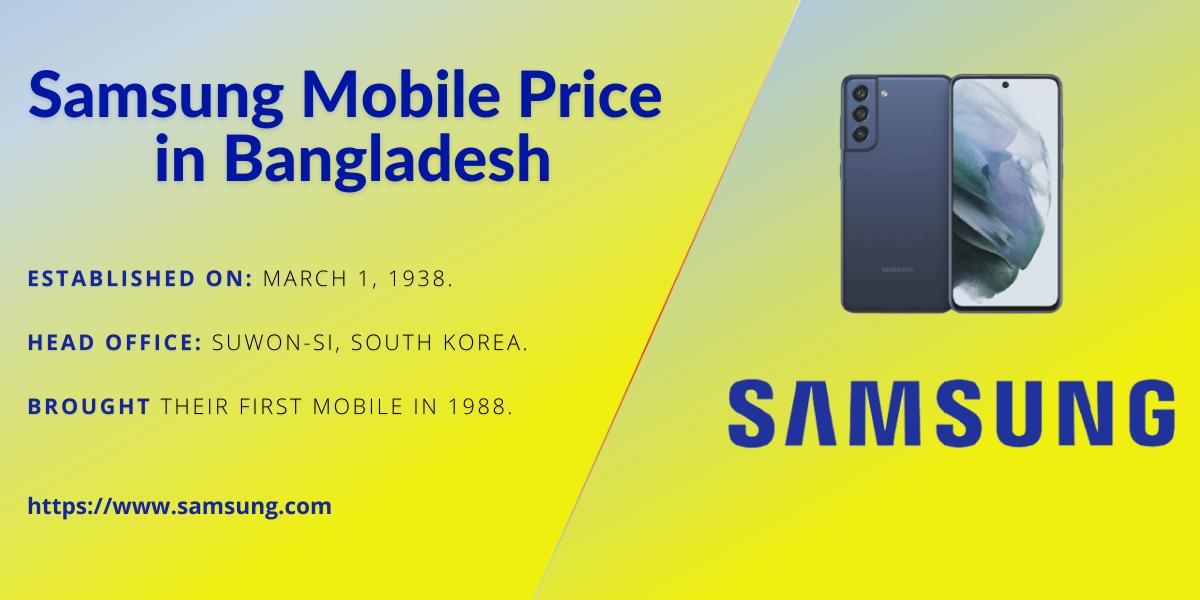 Samsung Mobile Price in Bangladesh