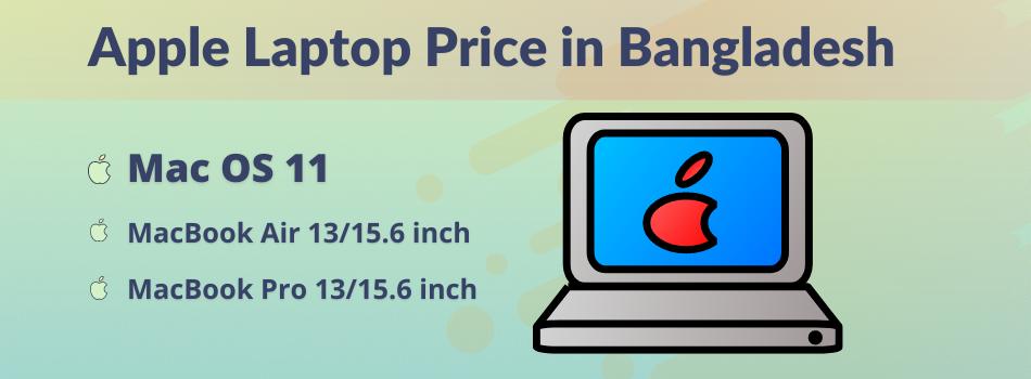 Apple laptop price in Bangladesh