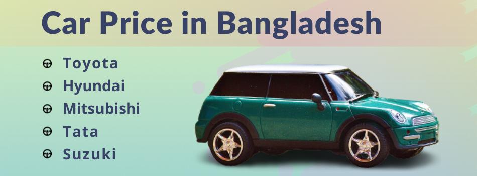 Car Price in Bangladesh