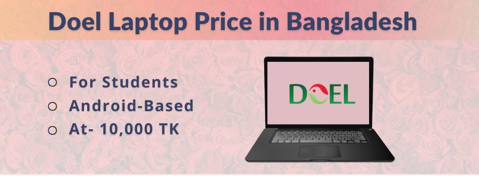 Doel Laptop Price in Bangladesh