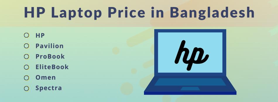HP Laptop Price in Bangladesh