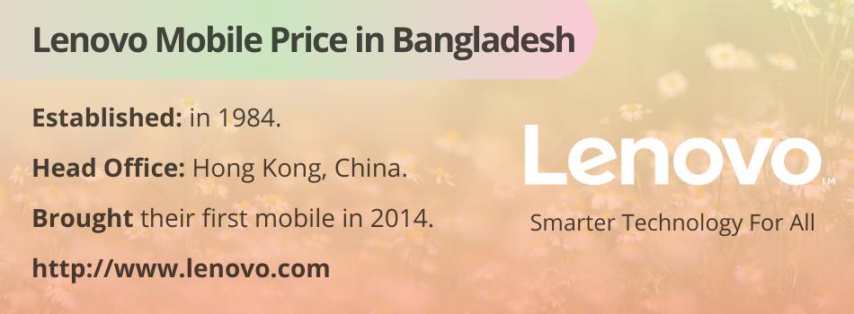 Lenovo Mobile Price in Bangladesh