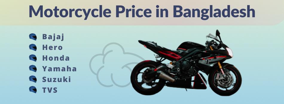 Motorcycle Price In Bangladesh