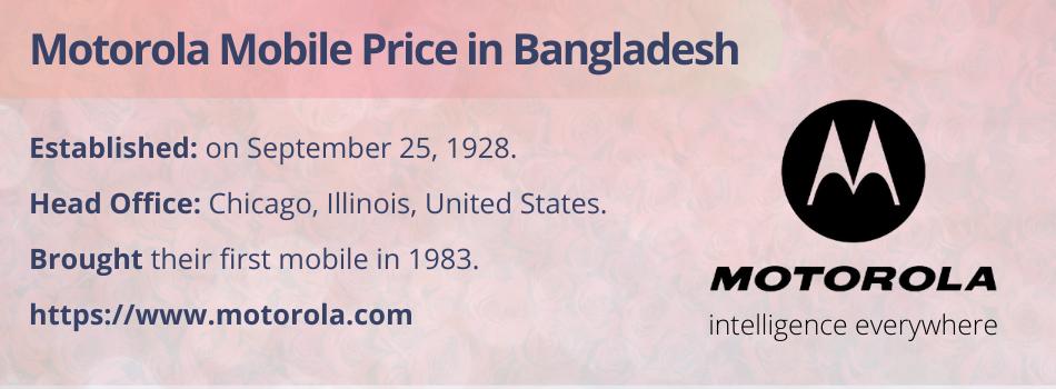 Motorola Mobile Price in Bangladesh
