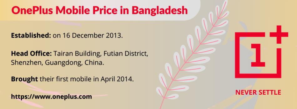 OnePlus Mobile Price in Bangladesh