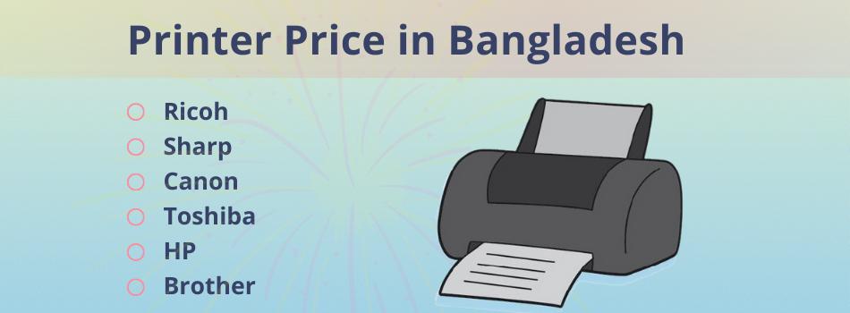 Printer Price in Bangladesh
