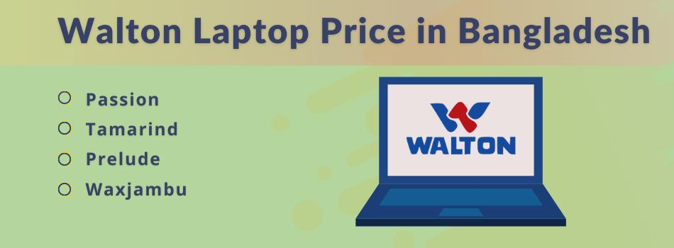 Walton Laptop Price in Bangladesh