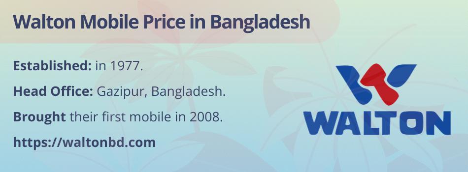 Walton Mobile Price in Bangladesh