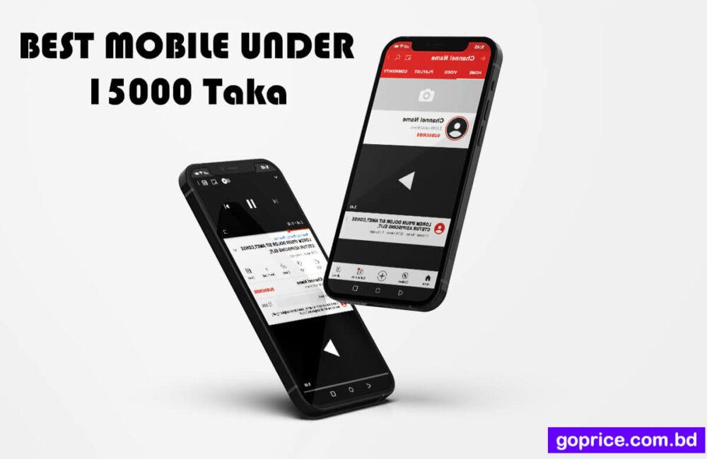 Best-Mobile-Phone-Under-15000